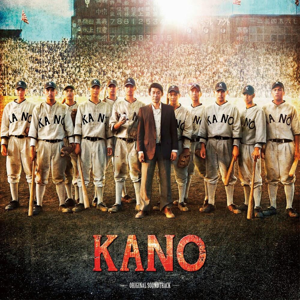 kano-cvr