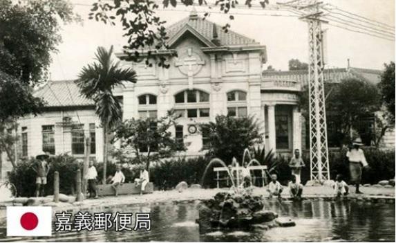 嘉義郵便局