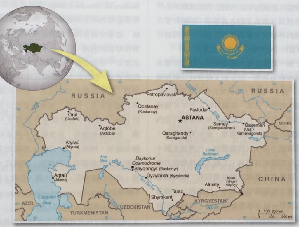 哈薩克共和國地理位置圖