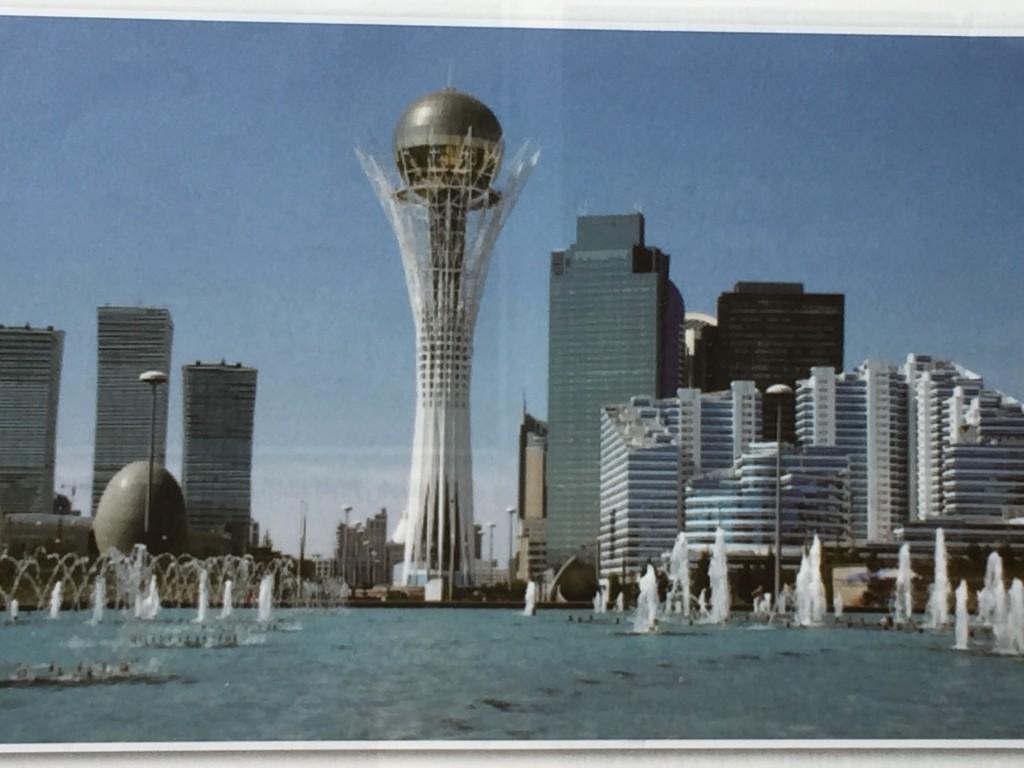 阿斯坦那市中心電視觀光塔