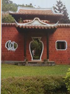 塑造小天地來表達胸中的自然「新竹南園」